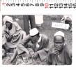 A 4315  LE CONGO D AUJOUR D HUI LE MAROQUINIER - Congo - Kinshasa (ex Zaire)