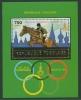 Togo 1980 Olympiade Moskau Block 156 A Postfrisch (G20616) - Togo (1960-...)