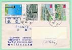 OM1. Lettre Taiwan Formose Pour La France. TP= Ponts. Aéroport.   21.5.69 - 1945-... República De China