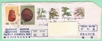 OM1. Lettre Taiwan Formose Pour La France. TP= Bonzai Et Bambous Jade ?   22.11.79 - Briefe U. Dokumente