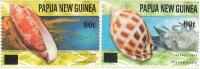 Papua New Guinea - Timbres Surchargés D'urgence En Juillet 2006 -NEUF ** (MNH) Rares - Papouasie-Nouvelle-Guinée