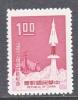 Rep.of China 1632  **  ROCKET  AIR DEFENCE - 1945-... Republic Of China