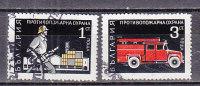 PGL AR0344 - BULGARIE Yv N°1812/13 - Gebraucht