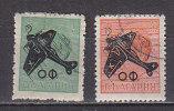 PGL AR0869 - BULGARIE AERIENNE Yv N°31/32 - Posta Aerea