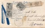1928 CARTOLINA INTESTATA  FERRI DA TAGLIO CON ANNULLO ALBANO LAZIALE ROMA - Marcophilia