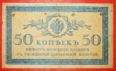 ★NICOLAS II (1894-1917): Russia (the USSR In Future) ★50 KOPECKS (1915)! LOW START★NO RESERVE! - Russie