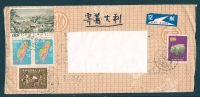 Taiwan 1970 Used Armail Cover Taiwan To Italy - Taiwán (Formosa)