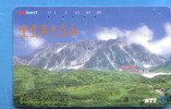 Japan Japon Telefonkarte Télécarte Phonecard Telefoonkaart NTT Nr. 311 - 005 - Gebirgslandschaften