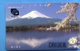 Japan Japon Telefonkarte Télécarte Phonecard Telefoonkaart NTT Nr. 250 - 224 - Gebirgslandschaften