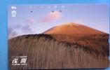 Japan Japon Telefonkarte Télécarte Phonecard Telefoonkaart NTT Nr. 250 - 398 - Mountains