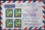 7429. Yugoslavia, 1964, First Flight Beograd - Amsterdam, Airmail Letter - 1945-1992 Socialist Federal Republic Of Yugoslavia