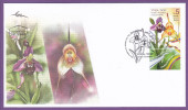 ECUADOR ISRAEL 2014 JOINT ISSUE FDC ORCHID ORCHIDS SOUTH AMERICA FLORA FLOWERS - Ecuador
