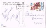 14814. Postal HAMILTON (Bermuda) 1973. Publicitario Fechador - Bermudas