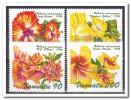 Vanuatu 1996, Postfris MNH, Flowers - Vanuatu (1980-...)
