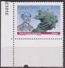 Timbre Neuf ** N° 4393(Yvert) France 2009 - René De Saint-Marceaux - Unused Stamps