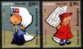 Montenegro 2008 Europa CEPT, Letter, Set MNH - Montenegro