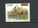 ZAIRE  1994 Giant Derby  Unissued New Currency Overprint  1v. Rare! - Postzegels