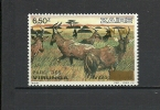 ZAIRE  1994 Sassaby  Unissued Inverted New Currency Overprint  1v. Rare! - Postzegels