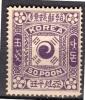 1896 50 Poon Mint (dried Gum) KPC#6A Michel 6 II (k526) - Korea (...-1945)