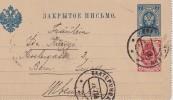 RUSSIE 1908 CARTE LETTRE EKATERINBURG - 1857-1916 Empire