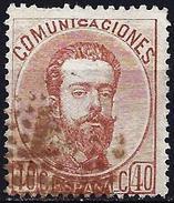 Spain 1872 - King Amédée 1 ( Mi 116 - YT 124 ) - 1872-73 Royaume: Amédée I