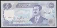 Iraq 100 Dinara 1994 P84 UNC - Iraq