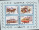 O) 1999 AZERBAIJAN, CARRIAGES, HORSES, TRAMWAY, TROLLEYBUS, SOUVENIR FOLD, MNH - Azerbaïjan
