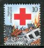 541 SERBIA 2012 - Red Cross - MNH Set - Serbia