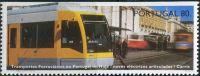 PT0197 Portugal 1995 The New Tram 1v MNH - 1910-... República