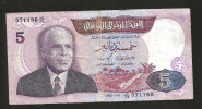 [CC] TUNISIE - BANQUE CENTRALE De TUNISIE - Demi 5 DINARS (1983) / BOURGUIBA - Tunisia