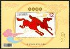 TAIWAN 2013 - Nouvelle Année Calendrier Chinois, Année Du Cheval - BF Neuf // Mnh - 1945-... République De Chine