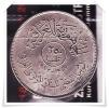 IRAQ COIN : IRAQ COIN: VF++  250 DINAR CENTRAL BANK SILVER HUBBEL - Iraq