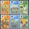 1979 Trinidad & Tobago Infanzia Childhood Enfance Set MNH** Y36 - Trindad & Tobago (1962-...)
