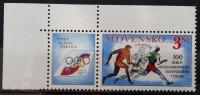 Slovakia, 1994, Mi: 193 (MNH) - Other