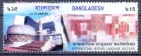 BANGLADESH/ MICHEL / ZIE SCAN (AZI 056*) - Bangladesh
