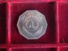 COIN العراق IRAQ 1 DINAR  1395 - Iraq