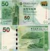 HONG KONG - BoC         50 Dollars        P-342a       1.1.2010       UNC - Hong Kong