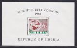 LIBERIA BLOC N°   18 ** MNH Neuf Sans Charnière, TB  (D497) - Liberia