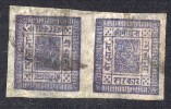NEPAL   Sripech And Crossed Khuris  2a Violet-blue  Imperf Tête-bêche  Pair - Nepal