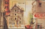 O) 1997 MACAU, PAINTING SEEN BY KOWK, SOUVENIR MNH - Other