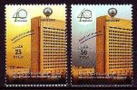 Kuwait Koweit 2001 The 40th Anniversary Of Kuwait Fund For Arab Economic Development MNH ** - Koweït