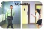 15V : Toilet, Urine, Pissing, WC, Hygine, Promo Card 1 - Health