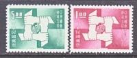 Rep.of China 1633-4  **  ASIAN UNION - 1945-... Republic Of China