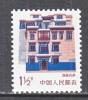 PRC 2050   ** - 1949 - ... People's Republic