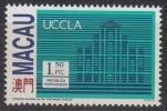 Macau MiNr. 731 ** Verband Der Portugiesisch-sprachigen Städte - 1999-... Chinese Admnistrative Region