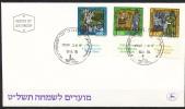 Israel  - FDC     - Mi.Nr.   768 - 770   -   Jüdische Festtage: Patriarchen Der Bibel. - FDC