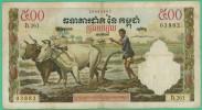 500 Riels - Banque Nationale Du Cambodge - N°. 26003882 - W.261 - TB+ - Cambodia