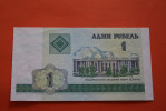 2000 REPUBLICA A IDENTIFIER ?MERCI DE M'AIDER  !! -> BILLET DE BANQUE BANK-BILL - Bankbiljetten