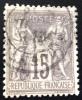 N° 77  DE FRANCE OBLITERE LE TIMBRES VENDU ET CELUI DU SCAN - 1876-1898 Sage (Type II)
