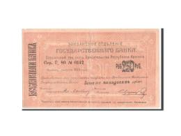 Arménie, 250 Roubles 1919, Pick 6 - Arménie